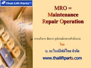 MRO = M aintenance R epair O peration