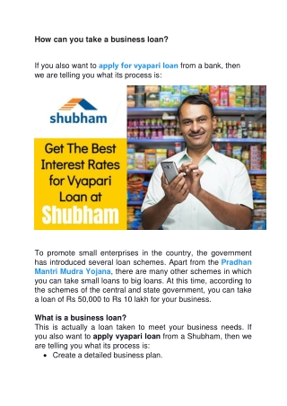 How can you take a business loan