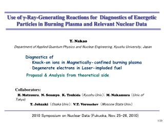 Use of g-Ray-Generating Reactions for  Diagnostics of Energetic Particles in Burning Plasma and Relevant Nuclear Data