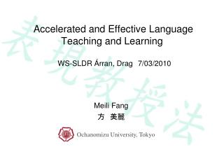 Accelerated and Effective Language Teaching and Learning    WS-SLDR  rran, Drag 7