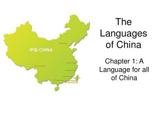 The Languages of China