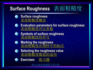 Surface Roughness ?????