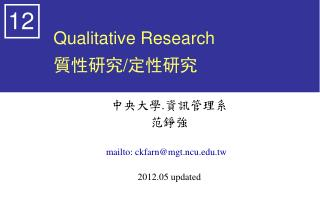 Qualitative Research  ???? / ????