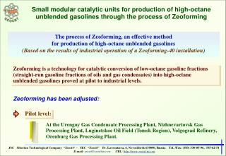 Small modular catalytic units for production of high-octane unblended gasolines through the process of Zeoforming