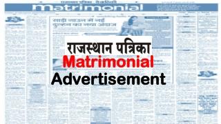 Rajasthan Patrika Matrimonial Advertisement