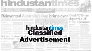Hindustan Times Matrimonial Classified