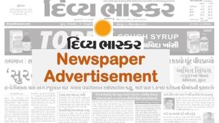 Divya Bhaskar Classified Advertisement