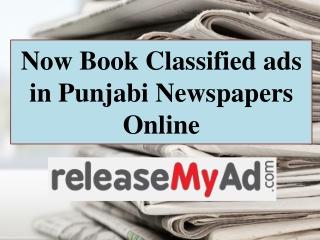 Classified Ads in Punjabi Newspapers