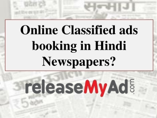 Classified Ads in Hindi Newspapers
