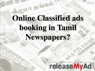Classified Ads in Tamil Newspapers