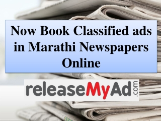 Classified Ads in Marathi Newspapers