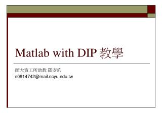 Matlab with DIP  ??