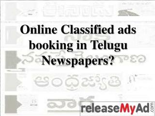 Classified Ads in Telugu Newspapers