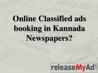 Classified Ads in Kannada Newspapers