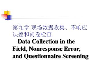 Data Collection in the Field, Nonresponse Error, and Questionnaire Screening