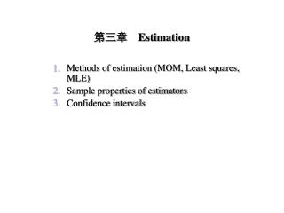 ??? Estimation