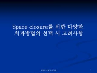 Space closure ? ?? ???  ????? ?? ? ????