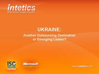 ukraine: another outsourcing destination or emerging leader?