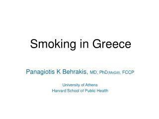 Smoking in Greece