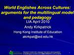 World Englishes Across Cultures: arguments for the multilingual model and pedagogy