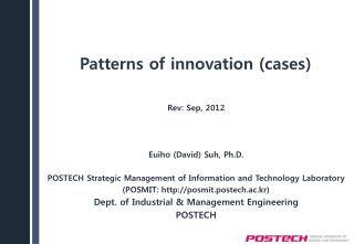 Patterns of innovation (cases)