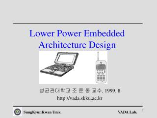 Lower Power Embedded Architecture Design