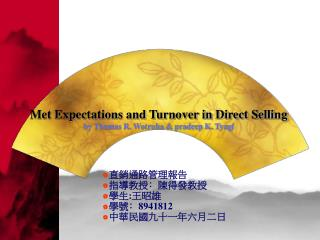 Met Expectations and Turnover in Direct Selling by Thomas R. Wotruba & pradeep K. Tyagi