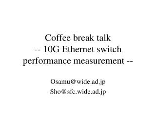 Coffee break talk -- 10G Ethernet switch performance measurement --