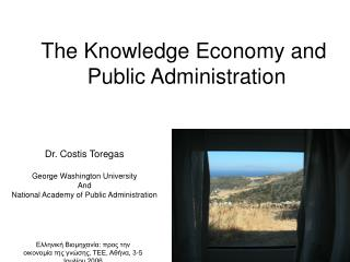 The Knowledge Economy and  Public Administration