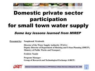 Domestic private sector participation for small town water supply