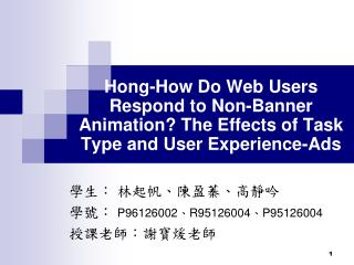 Hong-How Do Web Users Respond to Non-Banner  Animation? The Effects of Task Type and User Experience -Ads