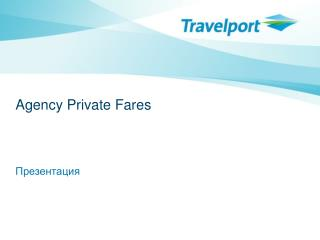 Agency Private Fares