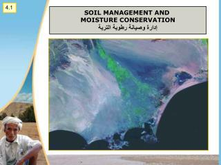 SOIL MANAGEMENT AND  MOISTURE CONSERVATION ????? ?????? ????? ??????