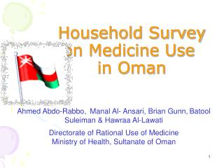 Household Survey on Medicine Use  in Oman