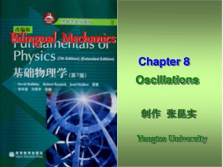 Chapter 8  Oscillations