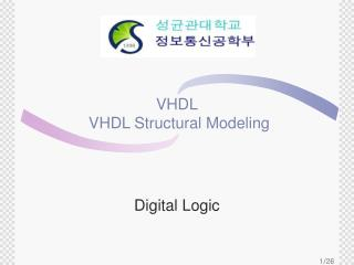 VHDL  VHDL Structural Modeling