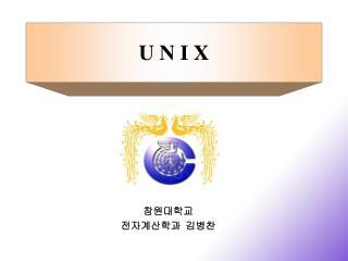 U N I X