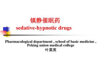 ????? sedative-hypnotic drugs