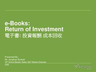 e-Books: Return of Investment 電子書 : 投資報酬 成本回收