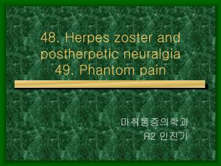 48. Herpes zoster and postherpetic neuralgia 49. Phantom pain