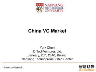 China VC Market