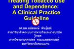 Treating Tobacco Use and Dependence: A Clinical Practice Guideline