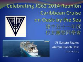 Celebrating JG62 2014 Reunion Caribbean Cruise on Oasis by the Sea 建中五十一年度 校友團聚同學會