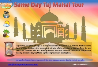 Same Day Taj Mahal Vacation Tour Packages - Lowest Fares