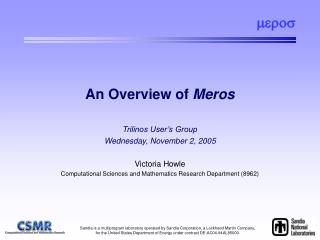 An Overview of  Meros