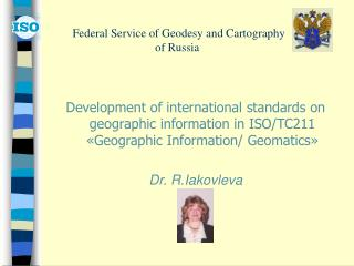 Federal Service of Geodesy and Cartography of Russia