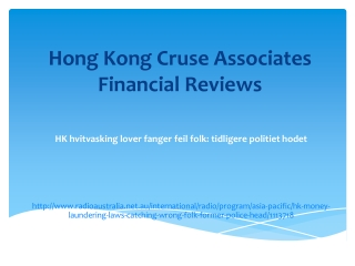 Hong kong Cruse Associates Financial Reviews: HK hvitvasking