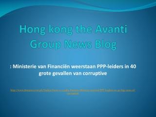 Hong kong the Avanti Group News Blog