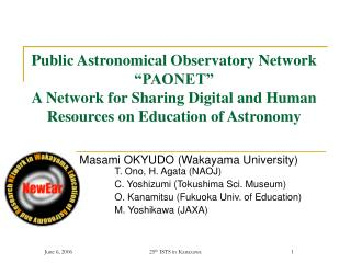 Public Astronomical Observatory Network