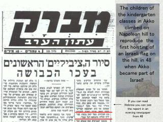 If you can read Hebrew you can see the report in an evening newspaper from 48